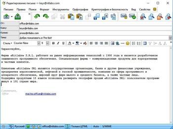 The Bat! Professional Edition 8.3 (x86-x64) ML/RUS