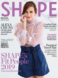 Alexa Chung -        Shape Magazine (Malaysia) March 2019.