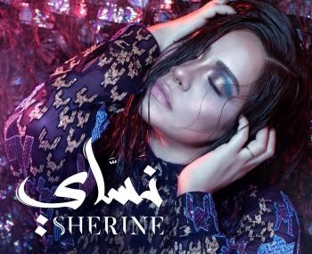 Sherine - Nassay (2018) Full Albüm İndir