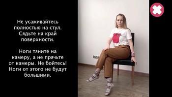 Фотопозирование дома (2019) Видеокурс