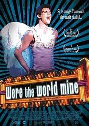 若世界属于我 Were the World Mine