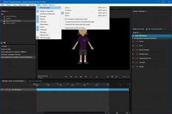 Adobe Character Animator CC 2018 1.1.0.184 x64 RePack (MULTi/RUS/ENG)