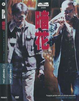 The longest nite (1998) DVD9 COPIA 1:1 ITA CIN