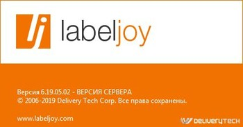Labeljoy 6.19.05.02 Server (MULTI/RUS/ENG)