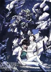 新机动战记高达W 无尽的华尔兹OVA 新機動戦記ガンダムW Endless Waltz  OVA_海报