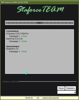 WPI StaforceTEAM v.01.04.2019 by alter21rus (x86/x64 ) RUS - Сборник программ с автоустановкой