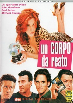 Un corpo da reato - One night at McCool's (2001) DVD9 COPIA 1:1 ITA ENG