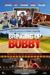 博比成长记 Bringing Up Bobby