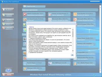 WPI DVD by OVGorskiy® v.07.2019 x86/x64 (RUS) - Сборник программ с автоустановкой