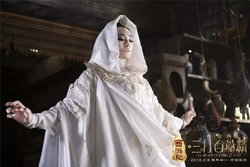 西游记之孙悟空三打白骨精影片截图