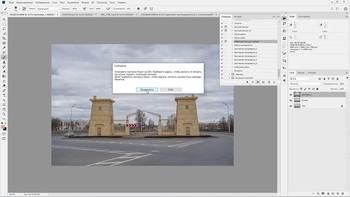 Автоматизация Photoshop. Экшены + Бонусы (2019) Мастер-класс
