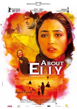 About Elly (2009) DVD9 Copia 1:1 ITA-URD