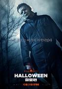 Хэллоуин / Halloween (2018) Db44381016868814
