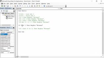 "Пакет ""VBA для Excel"" (2018) Видеокурс"