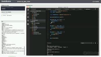 Node.js Серверное программирование на JavaScript (2018) Видеокурс