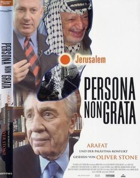 Persona non grata (2005) DVD5 COPIA 1:1 ITA ENG