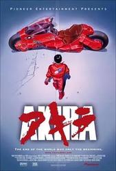 阿基拉 Akira
