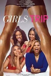 嗨翻姐妹行 Girls Trip