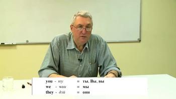 Грамматика английского языка за 470 минут для всех (2014) Видеокурс