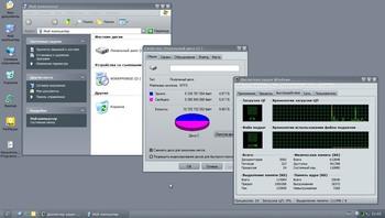 Windows XP Professional SP3 x86 Integral Edition v.2018.10.16 ENG/RUS