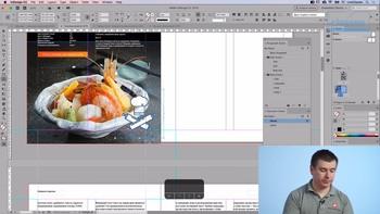 Adobe Indesign: Быстрый старт (2018) Мастер-класс