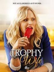 花瓶妻 Trophy Wife