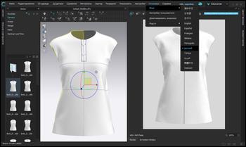 CLO Standalone 5.0.100.38285 (MULTI/RUS/ENG) - программа по конструированию одежды