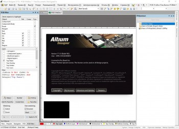Altium Designer 17.1.9 Build 592 (MULTI/RUS/ENG)