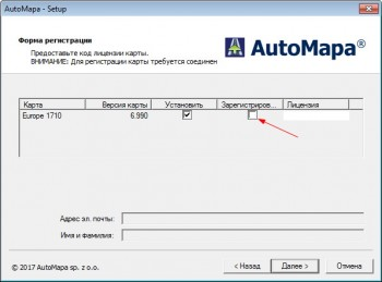 AutoMapa 6.24.0.2951 EU|PL-1710 Final Windows PC / WinCE / Windows Mobile (MULTI/RUS/ENG)
