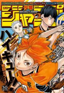Weekly Shonen Jump 2019-30 (週刊少年ジャンプ 2019年30号)