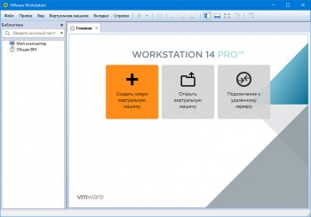 VMware Workstation Pro 14.1.1 Build 7528167 RePack RUS/ENG