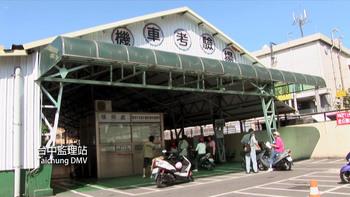 不老骑士:欧兜迈环台日记/MP4/12台湾纪录片/国语内嵌中字/百度