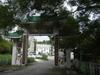 Hiking Tin Shui Wai - 頁 14 004b89909159694
