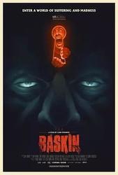 巴斯金 Baskin