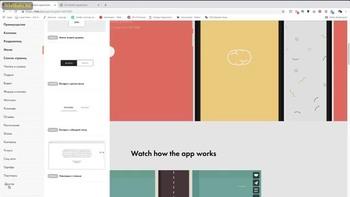 Дизайнер сайтов на Тильде (2018) Видеокурс