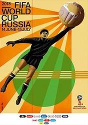 2018年俄罗斯世界杯 2018 FIFA World Cup_海报