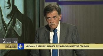 Исторический поединок. «Демон» в Кремле: заговор Тухачевского против Сталина (2018) WEB-DLRip