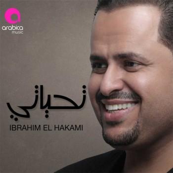 Ibrahim Al Hakami - Taheyaty (2018) Full Albüm İndir