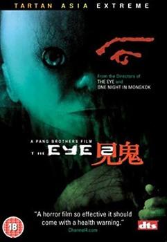 The Eye 2 (2004) DVD9 COPIA 1:1 ITA COR