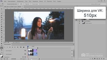 Секреты создания ЖИВЫХ фотографий для новичка (2018) Видеокурс