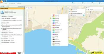 2Gis Эксперт по городу. Все города Апрель 2019 v.3.16.3 Portable by Punsh (MULTi/RUS)