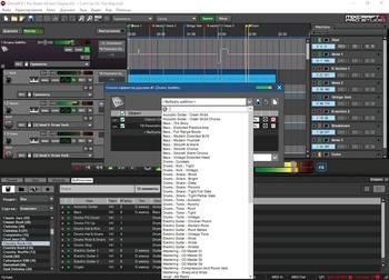 Acoustica Mixcraft Pro Studio 8.1 Build 412 (x64/x32) MULTi/RUS/ENG
