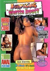 Bootylicious 10: Ghetto Booty (1996)