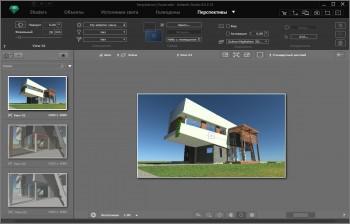 Abvent Artlantis Studio 6.5.2.14 x64 (MULTI/RUS/ENG)