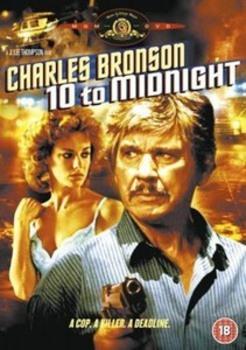 10 minuti a mezzanotte (1983) IMPORT DVD9 copia 1:1  Ita/ Multi