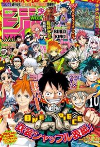 [雑誌] 週刊少年ジャンプ 2018年21-22合併号[Weekly Shonen Jump 2018-21-22]