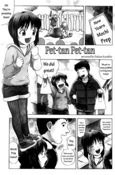 [Chakura Kazuhiko] Pet-tan Pet-tan (Comic LO 2010-02) [English]