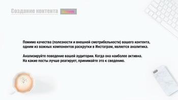 Инфобизнес по Сапычу (2018) Видеокурс