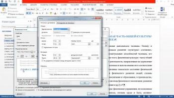 Фишки Ворда и Экселя Word and Excel + БОНУСЫ (2017) Видеокурс