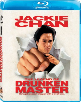 Drunken Master 2 (1994) .mkv HD 720p HEVC x265 AC3-MP3 ITA